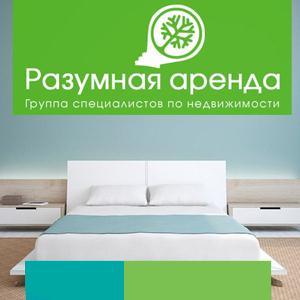 Аренда квартир и офисов Киргиз-Мияков