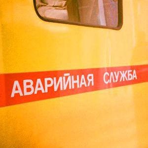 Аварийные службы Киргиз-Мияков