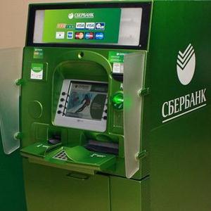 Банкоматы Киргиз-Мияков