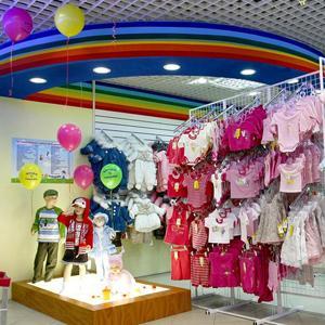 Детские магазины Киргиз-Мияков