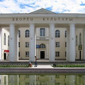 Дворцы и дома культуры Киргиз-Мияков