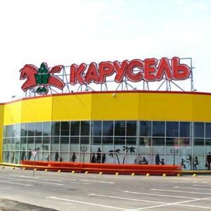 Гипермаркеты Киргиз-Мияков