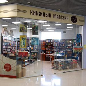 Книжные магазины Киргиз-Мияков
