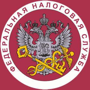 Налоговые инспекции, службы Киргиз-Мияков