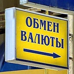 Обмен валют Киргиз-Мияков