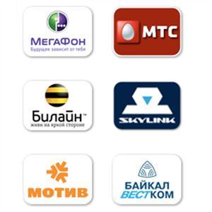 Операторы сотовой связи Киргиз-Мияков