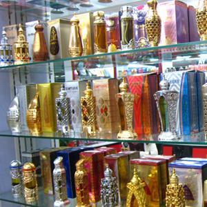 Парфюмерные магазины Киргиз-Мияков