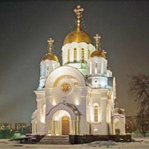 Религиозные учреждения Киргиз-Мияков