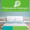 Аренда квартир и офисов в Киргиз-Мияках