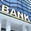 Банки в Киргиз-Мияках