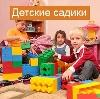 Детские сады в Киргиз-Мияках