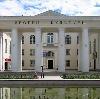 Дворцы и дома культуры в Киргиз-Мияках