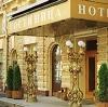 Гостиницы в Киргиз-Мияках