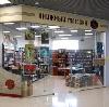 Книжные магазины в Киргиз-Мияках