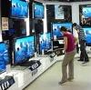 Магазины электроники в Киргиз-Мияках
