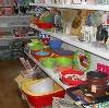 Магазины хозтоваров в Киргиз-Мияках