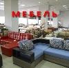 Магазины мебели в Киргиз-Мияках