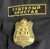 Судебные приставы в Киргиз-Мияках