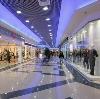 Торговые центры в Киргиз-Мияках