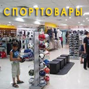 Спортивные магазины Киргиз-Мияков